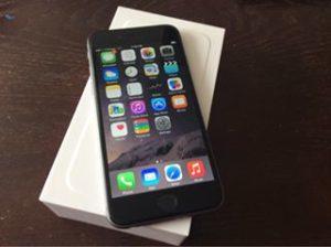 b53c8c2937fa09 Fou des produits de grande marque mais que vous n avez un grand budget   Eh  bien maintenant, on n a plus besoin de nous ruiner pour avoir le téléphone  ...